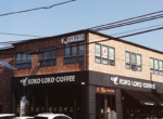 322 Commercial Ave #c, pp
